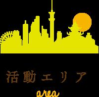 title_area
