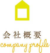 title_company